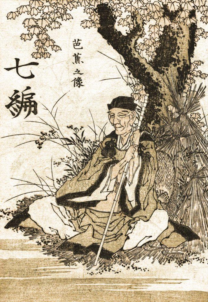 portrait of matsuo basho by Hokusai